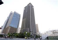関電、高浜町に43億円寄付 原発運営の円滑化狙いか