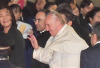 ローマ教皇が来日 24日に長崎・広島へ