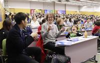 ボランティア、手話で研修 五輪パラ初「全国実施を」