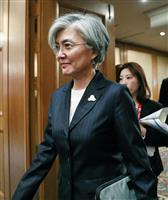 きょう午後、日韓外相会談、GSOMIAで意見交換