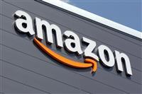 アマゾン、米政府提訴 1兆円のクラウド事業逃し