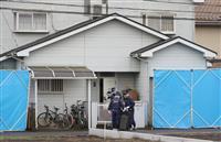 【大阪不明女児保護】大阪女児誘拐 容疑者宅の家宅捜索開始