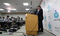 【新聞に喝!】英語民間試験延期、大学側の検証も 京大霊長類研教授・正高信男
