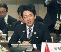 海洋プラ「3カ国協力を」 日中韓会合で小泉環境相