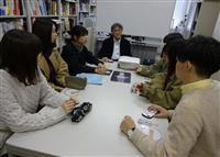 県立広島大生「広島こわい映画祭」を30日に開催