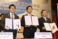 日中韓環境相、海洋プラスチックごみ削減で共同声明