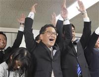 高知知事選 浜田氏が初当選 与野党対決制す