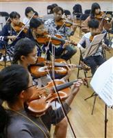 九州に響け子供交響楽団 福岡で小中高生をプロが指導、来夏に演奏会