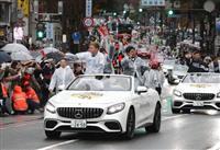 ソフトバンクがパレード プロ野球、3年連続日本一