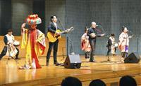 「琉球の音色」を福島に エイサー起源はいわき市?