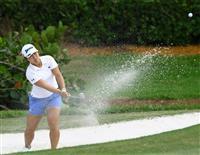畑岡は24位に後退 米女子ゴルフ第3日
