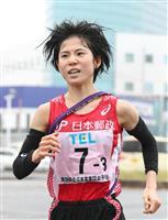 3年ぶりVの日本郵政 鈴木「ルーキーが流れつくってくれた」 実業団女子駅伝