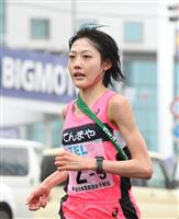 前田と小原擁する天満屋、中盤以降追い上げ4位 実業団女子駅伝