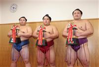 朝乃山が初の技能賞 大栄殊勲、敢闘は正代