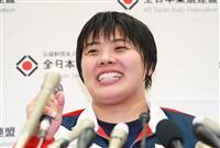 柔道五輪代表1号の素根、「うれしい」と破顔一笑