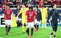 浦和、ACL決勝で敗北