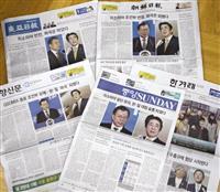 GSOMIA、韓国で続く国論二分 対日協議次第で批判再燃も