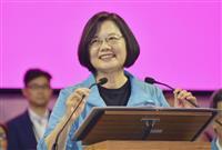 台湾・蔡総統がローマ教皇に返信