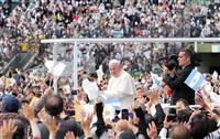 教皇、核兵器禁止条約に言及 「抑止力も違法」 歴代方針から踏み込む