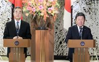 日本産牛肉、中国に輸出再開へ 協定署名、日中外相会談