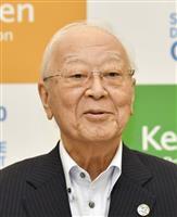 経団連会長、韓国提案の基金「民間がお金を使うことはない」