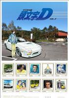 人気漫画「頭文字D」のフレーム切手、第3弾の販売スタート