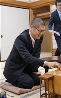 将棋ユーチューバー折田さん、白星発進 棋士編入試験第1局