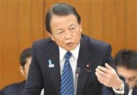 日韓の政財界人が会議 関係正常化へ議論