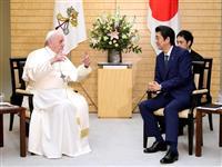 ローマ教皇、拉致早期解決を支持 安倍首相と会談