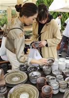 華やか丹波焼、女性人気上昇 窯元がインスタで作品発信