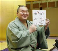 白鵬、今後の目標は「優勝50回」 九州場所千秋楽一夜明け会見