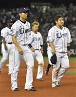 西武が森ら最多5人、Gは丸ら3人 プロ野球ベストナイン