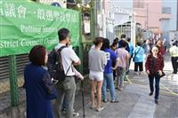 香港区議選、民主派が躍進か 過半数届くか注目