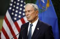 米大統領選 ブルームバーグ前NY市長が出馬表明