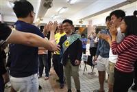 親中派ぼうぜん 「香港人の勝利」と民主派 香港区議選
