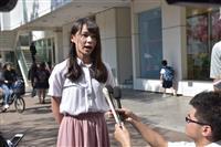 【香港区議会選】周庭氏、笑顔なき決意「一票一票は市民が流した血」