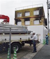 京アニ第1スタジオ 解体に向けた準備始まる