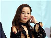 沢尻エリカ容疑者の勾留延長決定 東京地裁