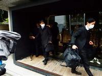 渋谷のアパレル会社社長、売り上げ着服か 社員と司法取引
