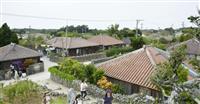 10月の韓国人観光客、沖縄で8割減