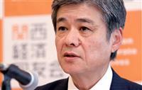 「万博以後も関西経済の発展を」 関西同友会代表幹事に日生の古市氏