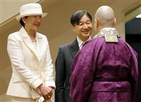 両陛下、奈良ご訪問 神武天皇陵など「親謁の儀」へ