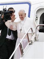 「日本の皆様に深く感謝」ローマ教皇がツイート