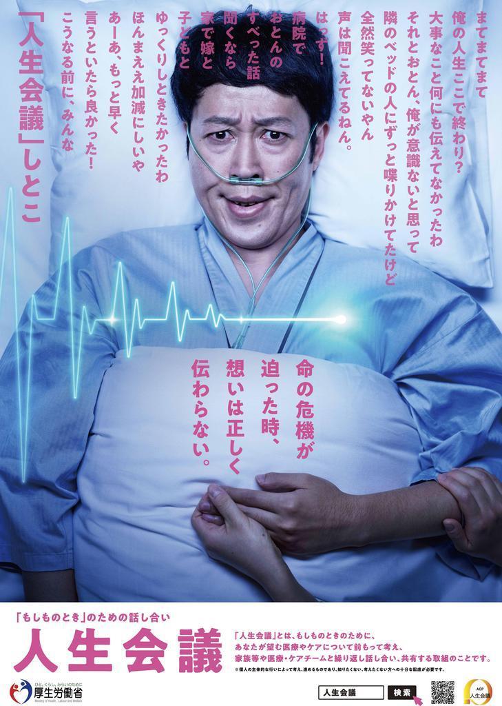 「小籔千豊ポスター」の画像検索結果