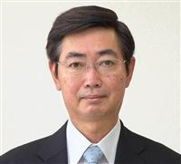 岩手大次期学長に小川副学長が昇格