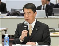 宮城県が条例改正案提出 水道事業の運営権民間売却へ