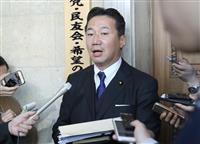 内閣不信任案提出に含み 立民幹事長「総辞職に値」