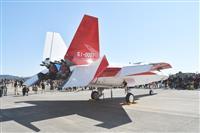 【軍事ワールド】最新ステルス機、全部見せます-X-2、初のフル公開 岐阜基地航空祭