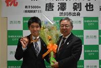 パラ陸上内定の唐沢が渋川市長を表敬訪問 「走り込む」