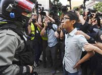 中国に人権の「集中砲火」 香港・ウイグル問題で